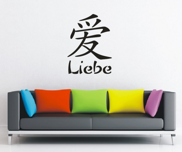 Wandtattoo - Chinesische Zeichen - Variante 38