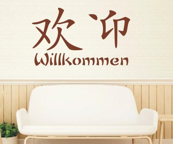 Wandtattoo - Chinesische Zeichen | 51