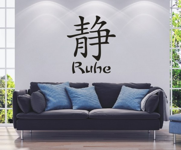 Wandtattoo - Chinesische Zeichen - Variante 16