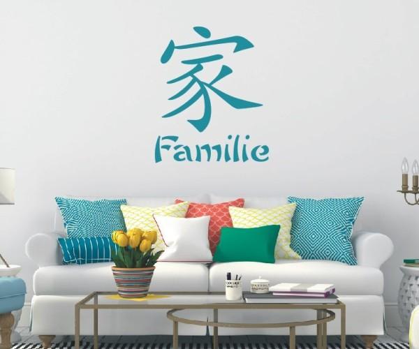 Wandtattoo - Chinesische Zeichen - Variante 22