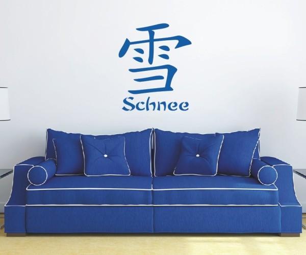Wandtattoo - Chinesische Zeichen - Variante 18