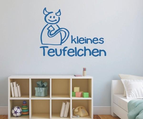 Wandtattoo - Kinderzimmermotive - Variante 20