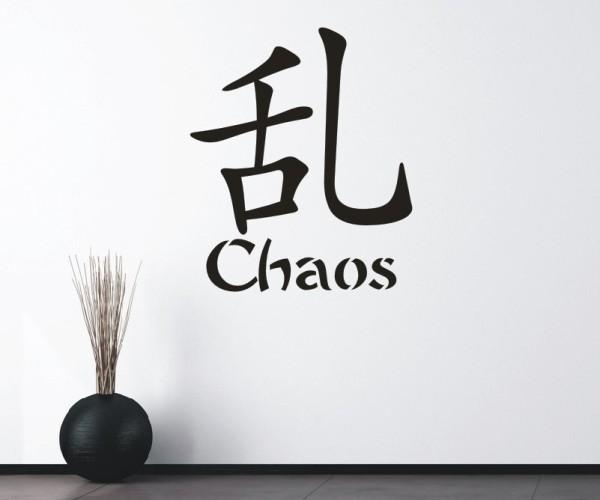 Wandtattoo - Chinesische Zeichen - Variante 12