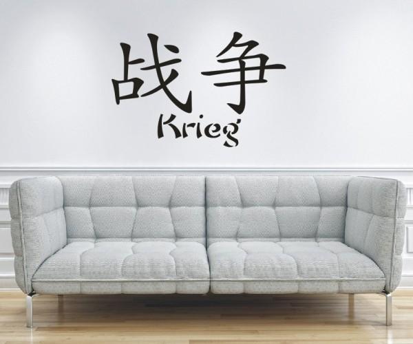 Wandtattoo - Chinesische Zeichen | 44