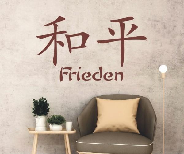Wandtattoo - Chinesische Zeichen - Variante 47