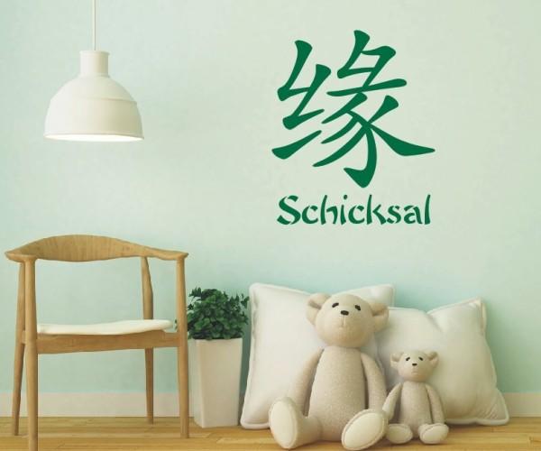 Wandtattoo - Chinesische Zeichen | 17