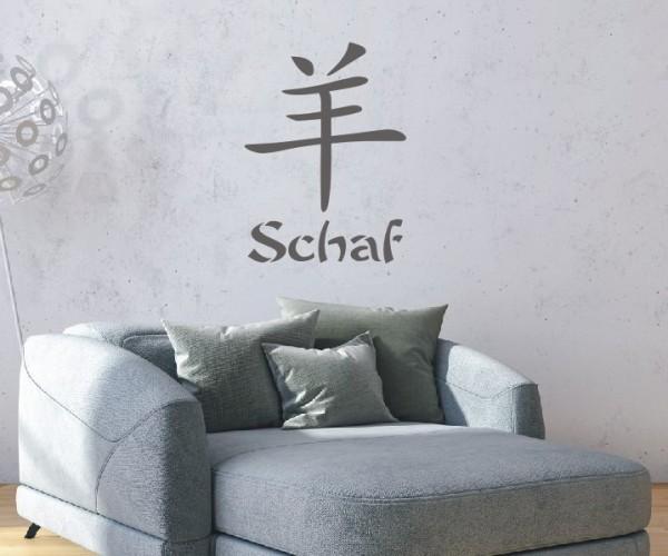Wandtattoo - Chinesische Zeichen - Tierkreiszeichen/Sternzeichen - Variante 6