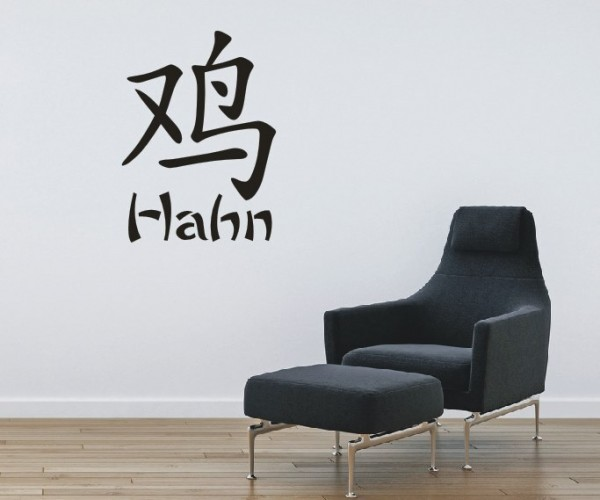 Wandtattoo - Chinesische Zeichen - Tierkreiszeichen/Sternzeichen - Variante 8