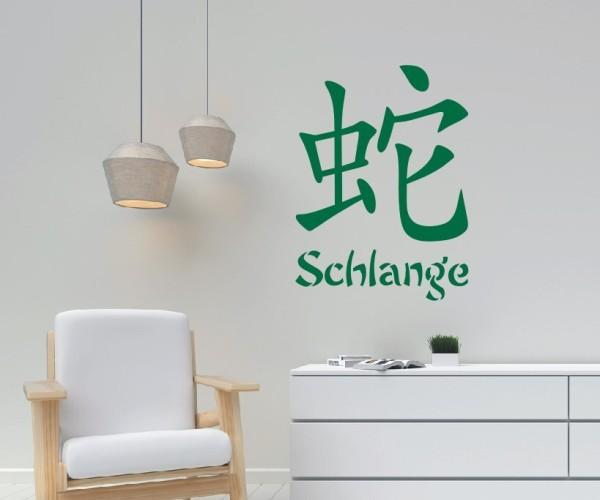 Wandtattoo - Chinesische Zeichen - Tierkreiszeichen/Sternzeichen | 10