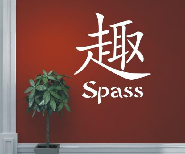 Wandtattoo - Chinesische Zeichen   20