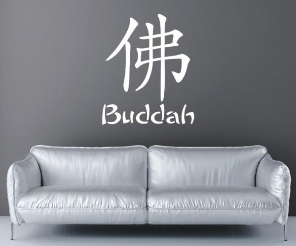 Wandtattoo - Chinesische Zeichen | 28