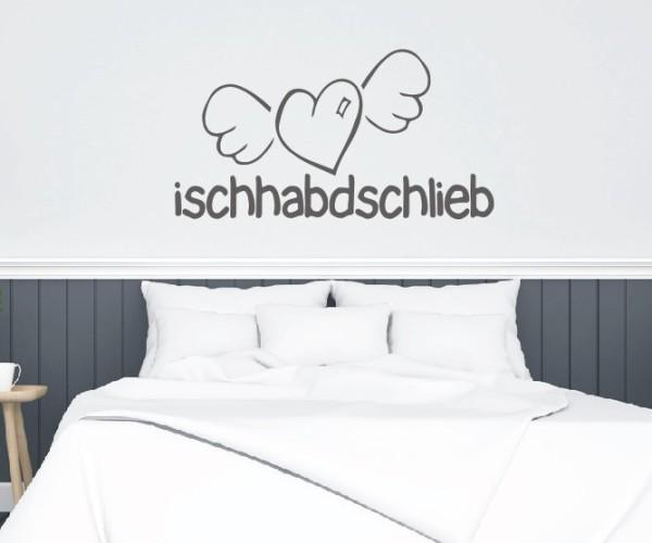 Wandtattoo - Schlafzimmermotiv | 10