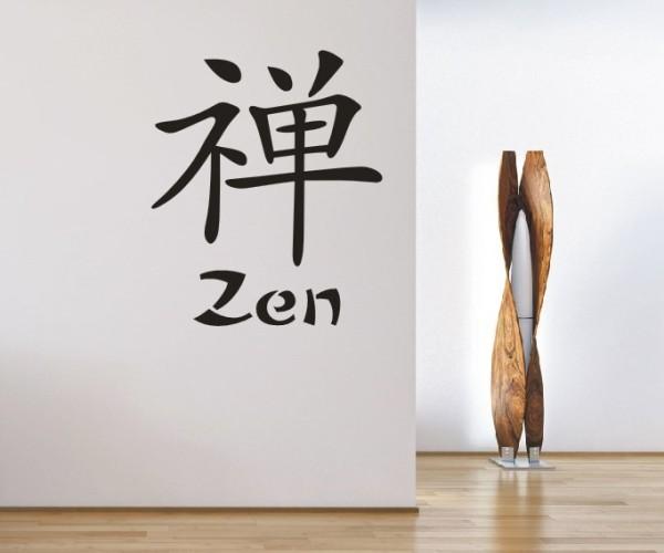 Wandtattoo - Chinesische Zeichen - Variante 10