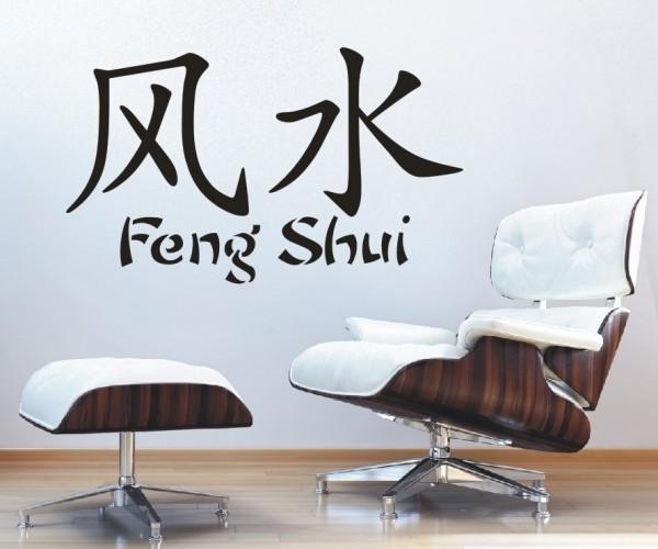 Wandtattoo - Chinesische Zeichen - Variante 48