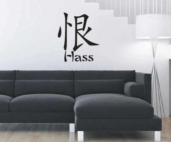 Wandtattoo - Chinesische Zeichen - Variante 27