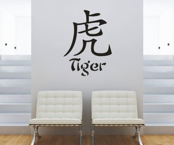 Wandtattoo - Chinesische Zeichen - Tierkreiszeichen/Sternzeichen | 12